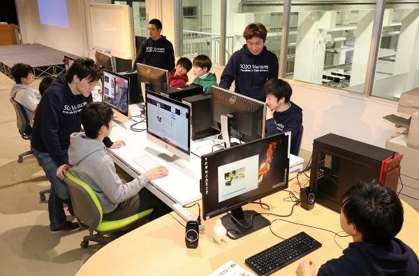 Sinh viên tại Sojo University