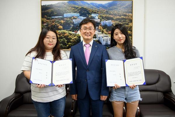Lễ trao học bổng tại Kyongbuk Science College