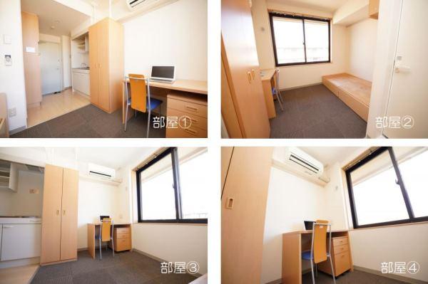Các phòng tại ký túc xá đại học Oita