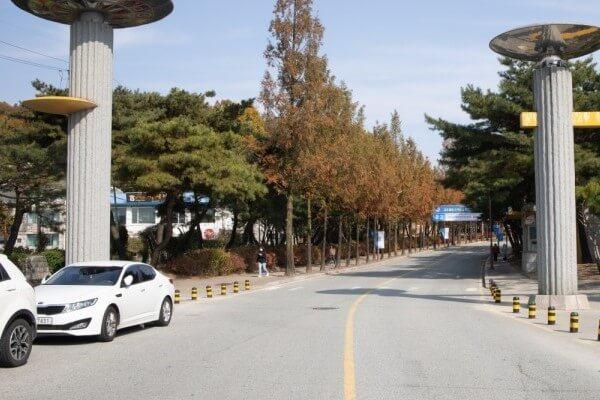 Chungbuk Health and Science University
