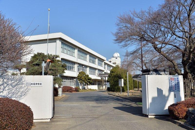 Đại Học Giáo Dục Joetsu Nhật Bản – Ngôi Trường Thuộc Top 152 Tại Xứ Sở Hoa Anh Đào