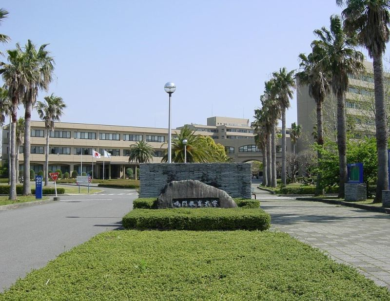 Đại Học Giáo Dục Naruto Nhật Bản – Ngôi Trường Thuộc Top 241 Tại Xứ Sở Hoa Anh Đào
