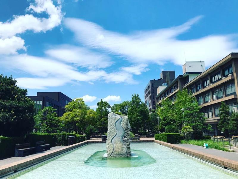 Đại Học Kagawa Nhật Bản – Ngôi Trường Thuộc Top 96 Tại Xứ Sở Hoa Anh Đào