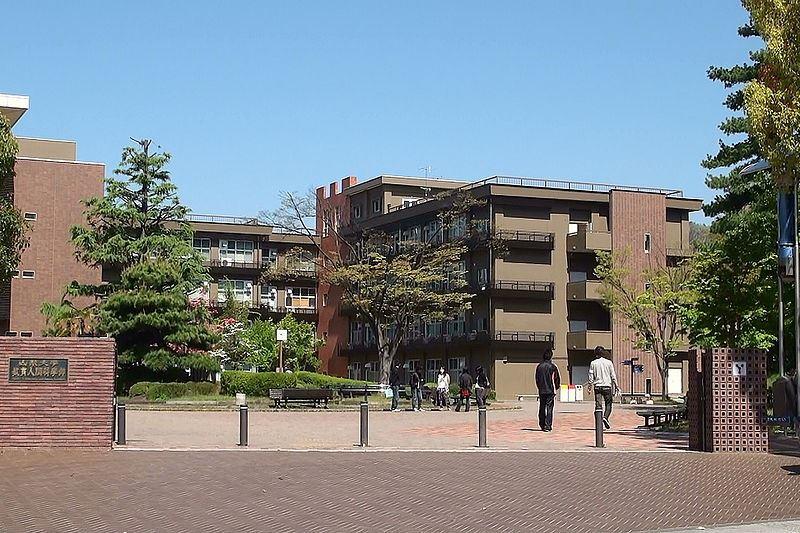 Đại Học Yamanashi Nhật Bản - Ngôi Trường Thuộc Top 101 Tại Xứ Sở Hoa Anh Đào