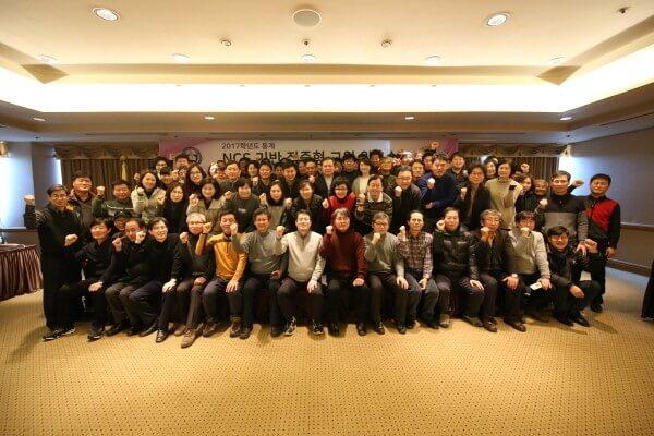 Hội thảo giáo dục được tổ chức tại trường Đại học Khoa Học và Sức khỏe Chungbuk Hàn Quốc