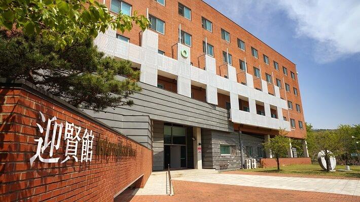 Ký Túc Xá Trường Đại Học Chungcheong.