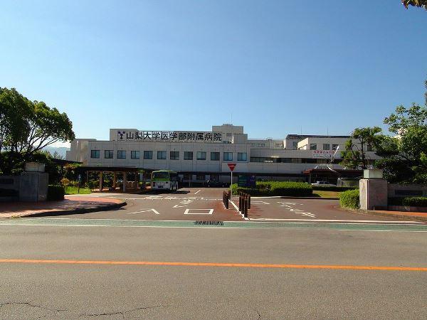 Một trung tâm nghiên cứu của trường