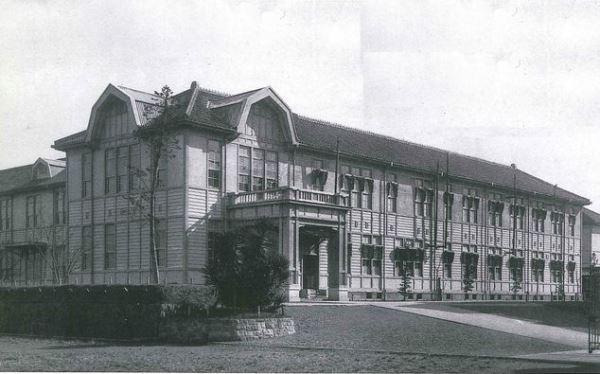 Oita University với lịch sử hơn 71 năm