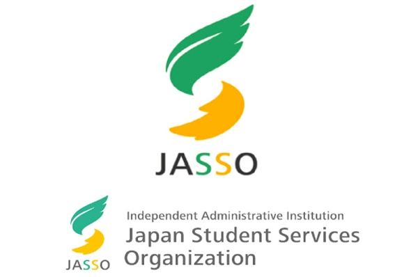 Tham gia học bổng JASSO dành cho sinh viên