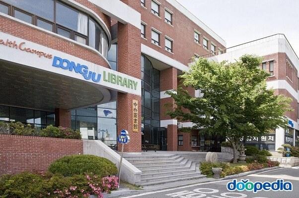 Thư Viện Trường Cao Đẳng Dongju Hàn Quốc