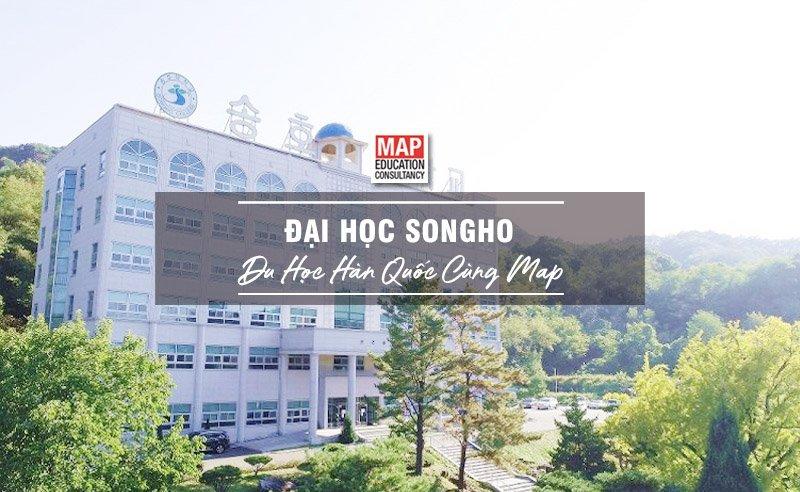 Đại Học Songho – Nơi ước mơ và nghệ thuật thăng hoa