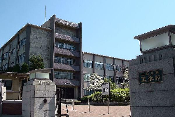 University of Yamanashi với lịch sử đào tạo hơn 225 năm