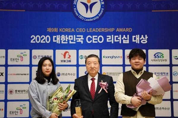 Luther University đạt giải thưởng CEO Leadership Hàn Quốc lần thứ 9