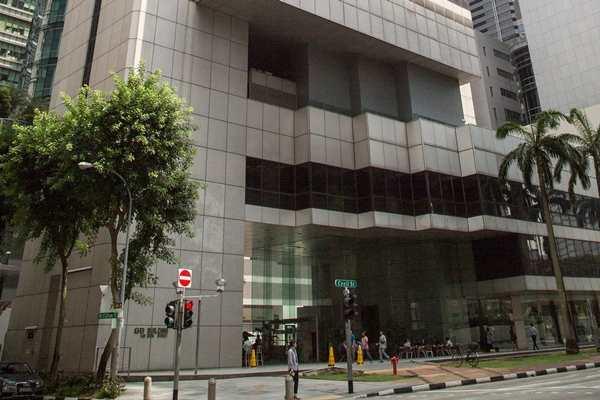 Cơ sở chính của trường tại GB Building