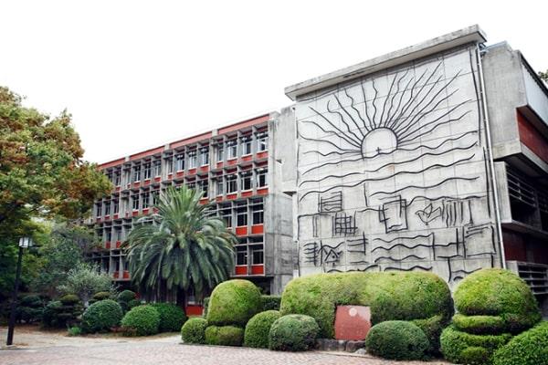 Cơ sở chính tại Nagoya