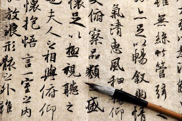 Cùng tham khảo thông tin chi tiết về du học Hàn Quốc ngành ngôn ngữ Trung nhé!