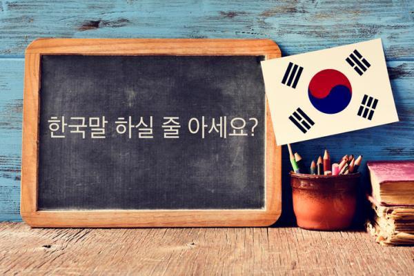Cùng tham khảo thông tin chi tiết về du học Hàn Quốc ngành ngôn ngữ học nhé!