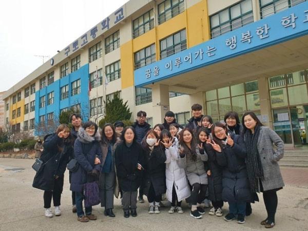 Cùng tham khảo thông tin chi tiết về đại học Shingyeong nhé!