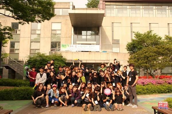 Cùng tham khảo thông tin chi tiết về đại học Sungkonghoe nhé!