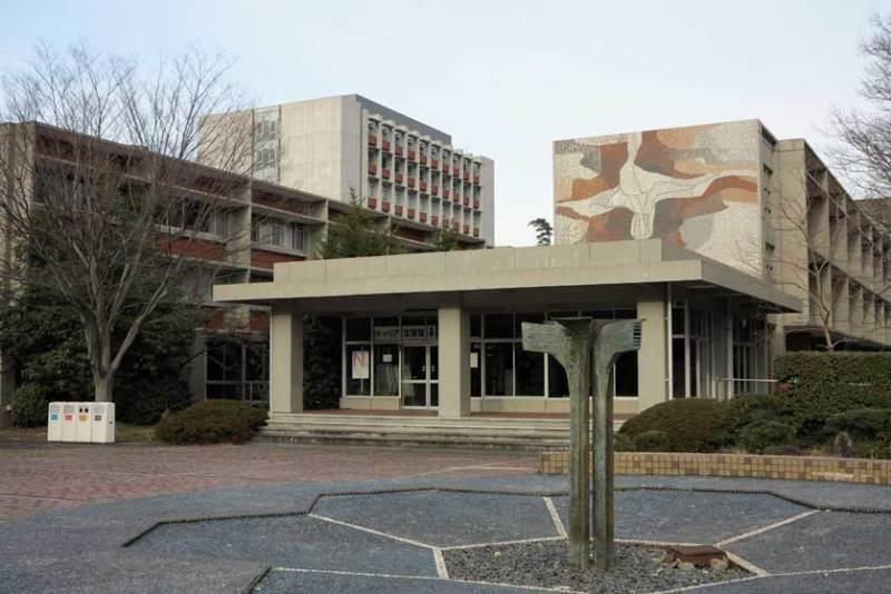 Du học Nhật Bản cùng MAP - Trường đại học Nanzan Nhật Bản