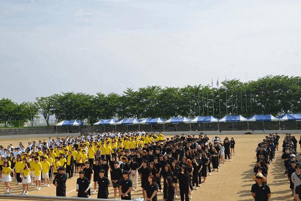 Hội thao năm 2019