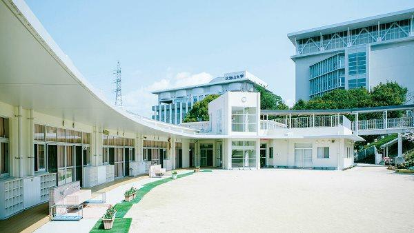 Ký túc xá dành cho sinh viên quốc tế tại đại học Hijiyama