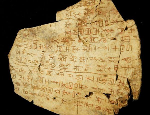 Những kí tự tiếng Trung đầu tiên từ thời nhà Thương