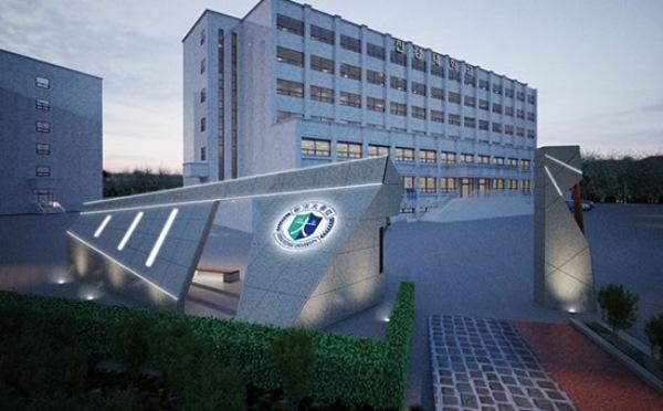 Shingyeong University chính thức đào tạo từ năm 2005