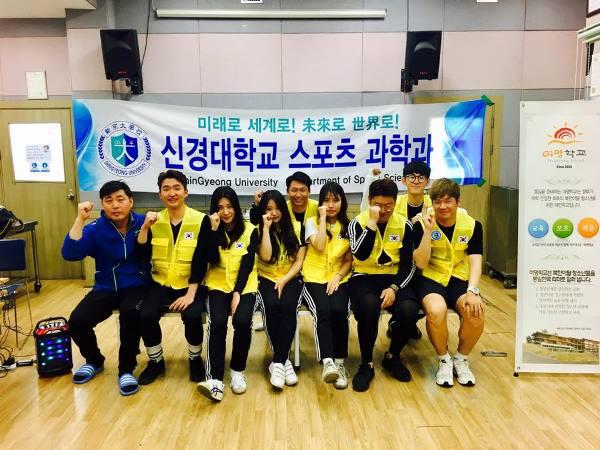 Sinh viên khoa Thể thao giải trí