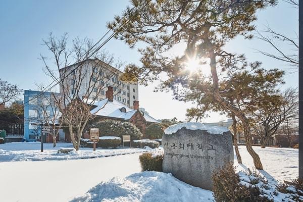Sungkonghoe University với lịch sử phát triển hơn 107 năm