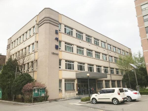 Thư viện Seoul National University of Education