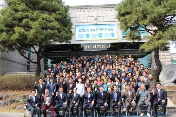 Lễ khai giảng tại Agricultural Cooperative University