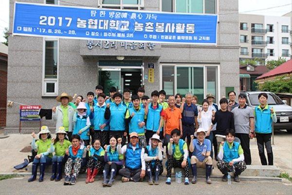 Sinh viên tham gia hoạt động tình nguyện