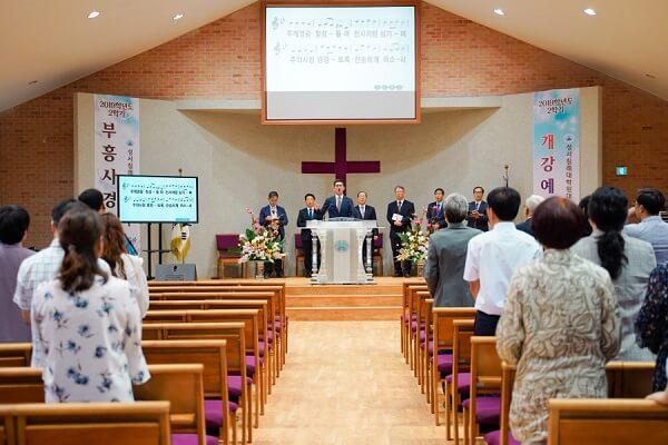 Bible Baptist Theological Seminar được thành lập vào năm 1963