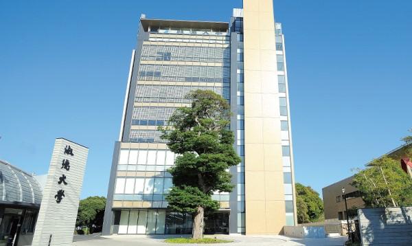 Cơ sở Chiba