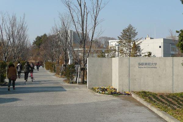 Cơ sở Hachioji