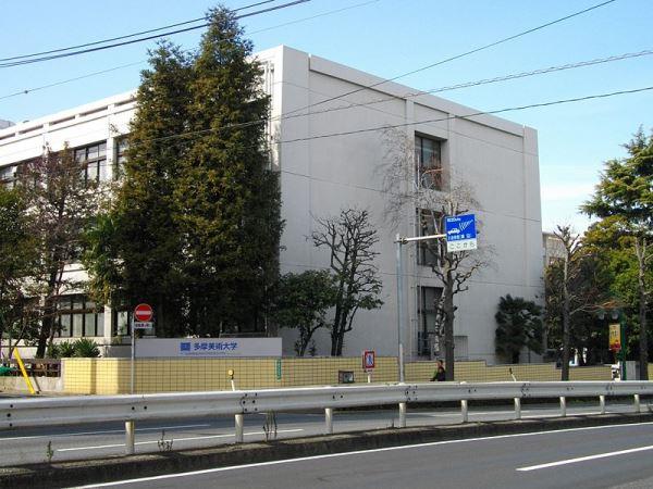 Cơ sở Kaminoge tại đại học Nghệ thuật Tama