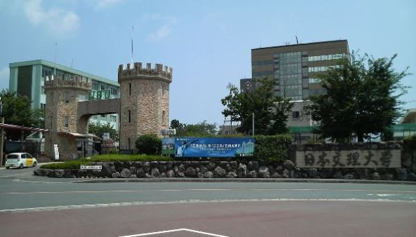 Cơ sở chính Ichigi