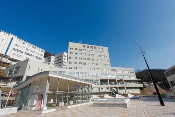 Cơ sở chính Okayama