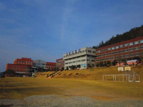 Cơ sở chính của Koguryeo College