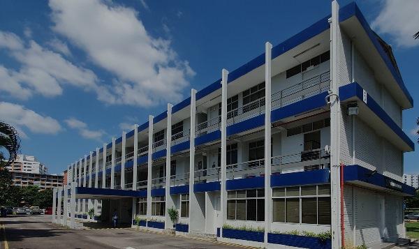 Cơ sở chính của TEG International College