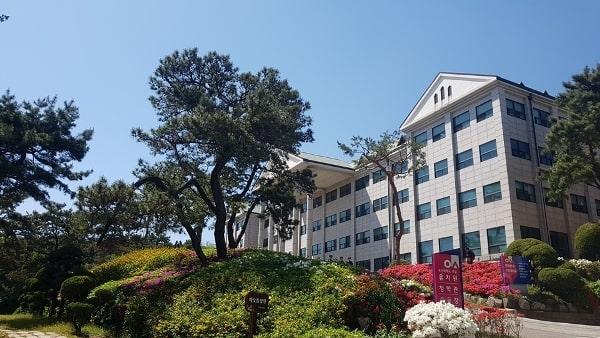 Cơ sở chính của đại học Osan