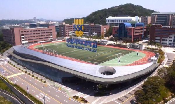 Cơ sở chính của cao đẳng Khoa học Suwon