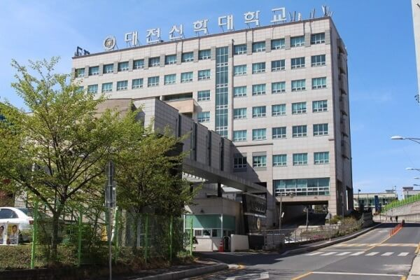Cổng trường Daejeon Theological University