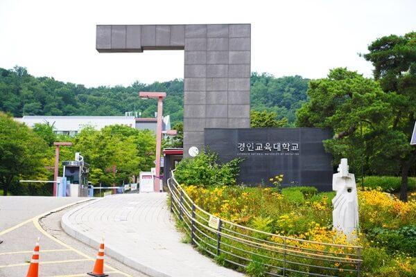 Cổng trường tại cơ sở Incheon