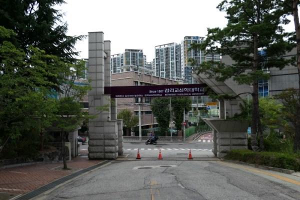 Cổng vào cơ sở chính đại học Thần học Giám lý