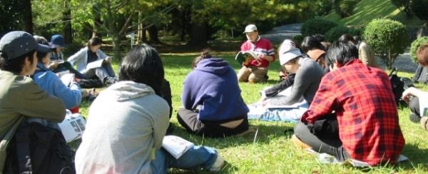 Cùng MAP tìm hiểu về những câu hỏi thường gặp nhất về đại học Kyoto Seika nhé!