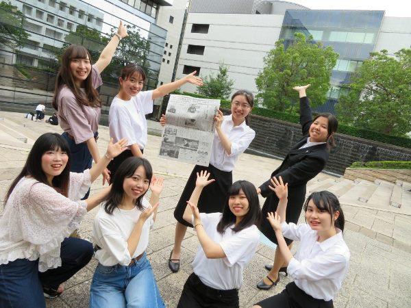 Cùng MAP tìm hiểu về những câu hỏi thường gặp nhất về đại học Seitoku nhé!