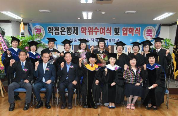 Cùng tham khảo thông tin chi tiết về cao học Phúc lợi Xã hội Seoul nhé!