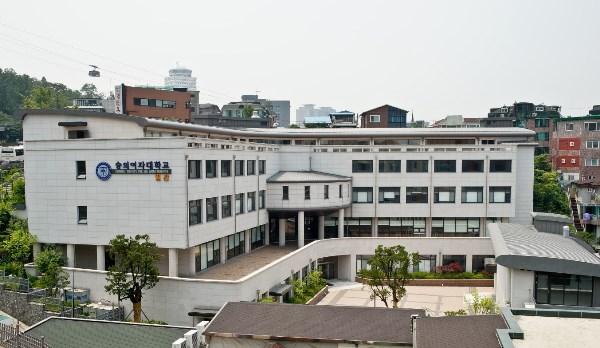 Cùng tham khảo thông tin chi tiết về cao đẳng Nữ Soongeui nhé!